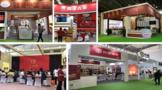 2021年第十三届哈尔滨春季茶产业博览会即将开幕