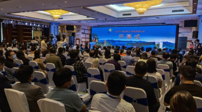 2021中国(黄山)茶业发展大会及茶产业高质量发展主题论坛成功举行