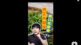 Wei xin jie tu 20210508101358