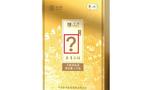 Wei xin tu pian 20210508140254