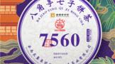 Wei xin jie tu 20210508160930