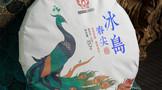 Wei xin tu pian 20210510164754