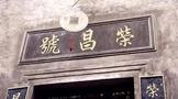 Wei xin tu pian 20210511092045