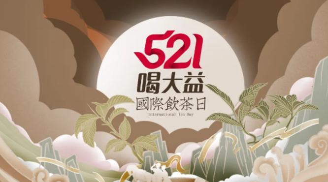 Wei xin jie tu 20210512094809