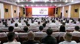 福建农林大学教授为尤溪县茶产业发展把脉问诊
