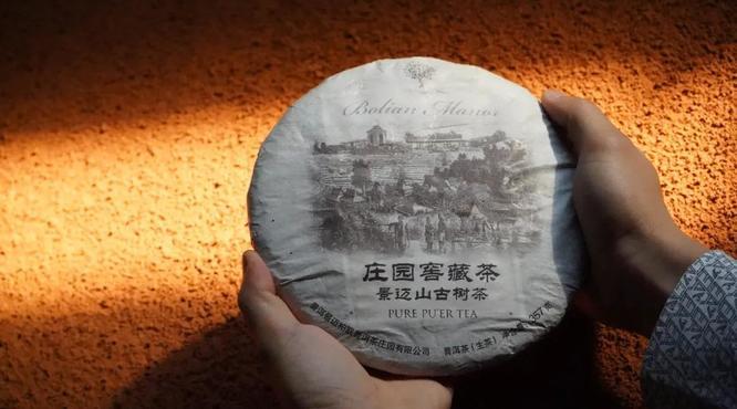 Wei xin tu pian 20210520111140