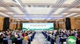 红色基因赋能茶乡旅游,第三届茶乡旅游发展大会在浙江杭州举办
