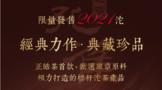 Wei xin jie tu 20210523095536