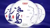 Wei xin jie tu 20210526091944
