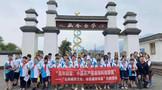 """雅安茶厂 """"藏茶世界""""迎来了一群不一样的游客"""