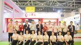 爱茶的人总相逢,第四届中国国际茶叶博览会上的大红袍时光
