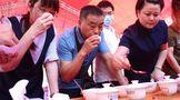 2021年中茶海堤茶文化节暨首届市民评茶大赛圆满收官