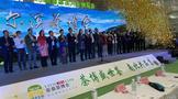 福鼎白茶参展2021第十三届哈尔滨春季茶产业博览会