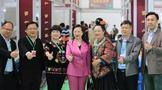 黔东南展团亮相哈尔滨第十三届春季茶产业博览会