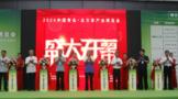 2021第4届中国青岛北方茶博会即将在西海岸启幕!