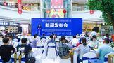 千年陕茶 醉美长安,第十五届西安茶博会将于6月4日盛大启幕!