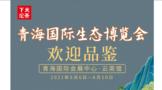 Wei xin jie tu 20210603173325