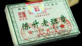 Wei xin jie tu 20210604092244