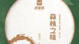 Wei xin jie tu 20210604102614