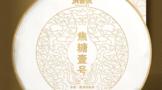 Wei xin jie tu 20210604104754