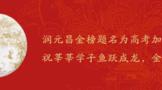 Wei xin jie tu 20210606133948