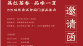 Wei xin jie tu 20210609091600
