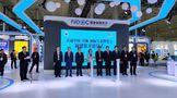 茉香绽放大青海、闽茶助力首届中国(青海)国际生态博览会
