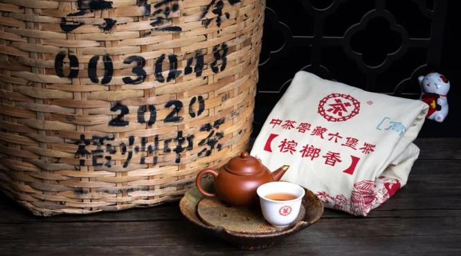 【如花如蜜,如甘如饴】 中茶003048箩茶上市!