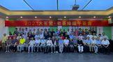 2021大茗堂·老茶缘端午茶会园满举行