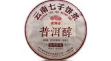 老同志2021年普洱醇熟茶:汤色红浓,陈香明显