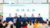 东莞藏茶·世界共享,我会组团参展第四届中国国际茶叶博览会成效显著