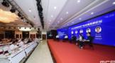 国内外专家齐聚汉江之畔 共商安康茶产业高质量发展