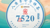 八角亭2021年7520:和获奖配方一脈相承的7520