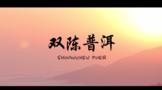 Wei xin jie tu 20210617093037