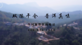 Wei xin jie tu 20210617095648