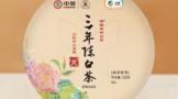 中茶蝴蝶牌2021年三年陈白茶:香气纯正,滋味甘醇