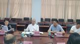 龙泉市召开茶产业发展调研座谈会
