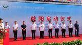 湘益茯茶参加食品安全宣传周启动仪式