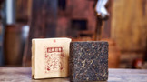 彩农茶|云南岩茶·老岩熟砖—温润中蕴生沁人甜度