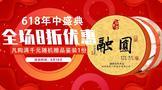 Wei xin tu pian 20210619153626