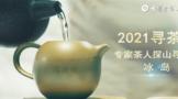 Wei xin jie tu 20210620105748