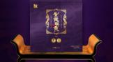 Wei xin jie tu 20210620144938