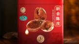Wei xin jie tu 20210621140906