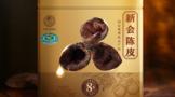 Wei xin jie tu 20210621144428