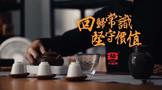 Wei xin tu pian 20210622101125
