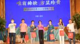 独占一片江山!祥源古树白茶2021全国推介会郑州站活动举行