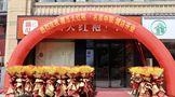 三十曦·百年承,曦瓜·中国大红袍名家福清中联城店正式开业●!