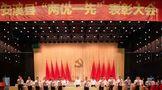 """八马茶业荣获福建""""两优一先""""先进基层党组织表彰"""
