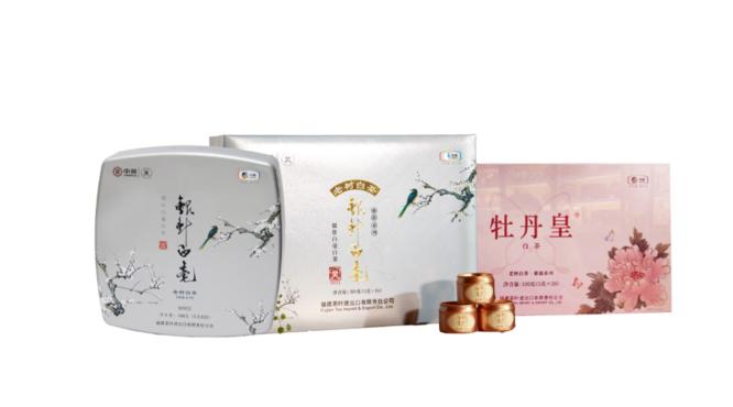 【产品推荐之二】它们如约而至,中茶蝴蝶邀您共品