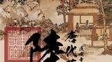 六妙新品【2018陆羽】一级老树白牡丹即将上市!———悠然茶圣?窖藏百味